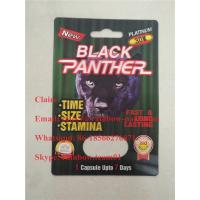 Best Black Panther 15000 / 12000 Capsule Blister Paper Card / Male Sexual Performance Enhancement Pill Package wholesale
