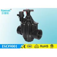 China 12 Volt Battery Operated Solenoid Valve , Irrigation Electric Solenoid Valve Water on sale