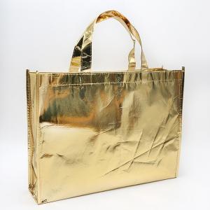 Cheap Promotional PP non woven golden aluminum foil Eco-friendly carry sewing bag for sale