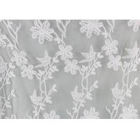 Buy cheap Bird Floral Mesh Embroidered Dying Lace Fabric Custom Lace Design For Prom Dress from wholesalers
