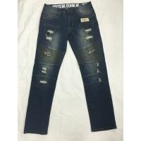 Best Spring And Summer Womens Tapered Leg Jeans , Womens Stretch Straight Jeans wholesale