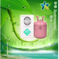Buy cheap Refrigerant Gas R410A With Good Performance from wholesalers
