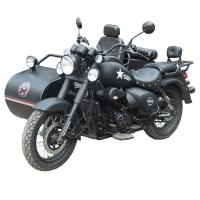 China HL250cc Motorcycle Sidecar with three wheel  / 3 wheel  Motorcycle Sidecar Model HL250cc For sale on sale
