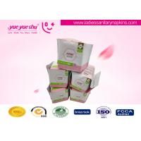 Best Ladies Daily Use Healthy Sanitary Pads High Grade Pearl Cotton Surface Type wholesale