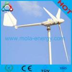 Best New Design Of Blade Wind Turbine Generator wholesale