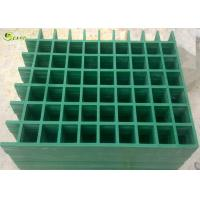 Buy cheap Square Fiberglass Pultrusion Grill Panel High Strength Trench Drain Grating from wholesalers
