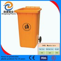 Best 240L plastic trash bin in hotels, outdoor and hospital wholesale