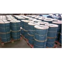 Best hot galvanized steel wire for Cable armoring and rope wire wholesale