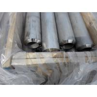 Best Hastelloy C-276 Seamless Pipe, ASTM B622/ B619 /B626 , N10276 / 2.4819 , wholesale