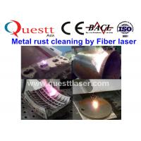 Best High Precision Fiber Laser Cleaning Rust Machine For Paint Coating Removal , CE wholesale