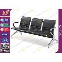 Cheap Public Shopping Mall Waiting Area Chairs, Hospital Waiting Seats  Covered PU Cushion for sale