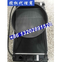 China Perkins diesel engine parts, radiator 2485B280 for Perkins 1103 on sale