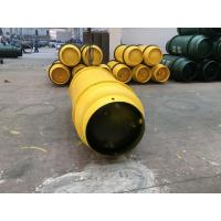 Buy cheap LR,BV CERTIFICATE chemcial storage tank, chlorine gas cylinder ,refrigerant gas from wholesalers