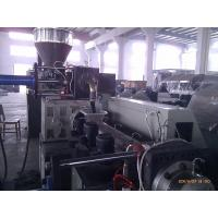 Best Waste Plastic Recycling Machine PP PE Flakes Pelletizing Line Plastic Granules Making Machine wholesale