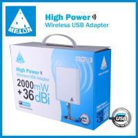 Best Outdoor 36dBi antenna wireless usb adapter with 10m usb cable, Melon N4000 wholesale