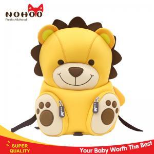 Buy cheap lovely lion cartoon preschool animal backpack custom children's backpack from wholesalers