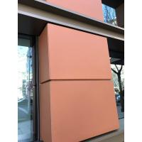 Buy cheap Durable Exterior Wall Cladding Decorative Terracotta Facade Wall Panels Pavers from wholesalers