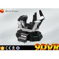China Online Game 9d Virtual Reality Cinema Racing Game Machine 9D Simulator 1 Cabin on sale