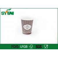 Buy cheap Hot Bulk Biodegradable Paper Cups / Insulated Printed Paper Cups Logo Customsized product