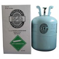 Best refrigerant gas r134a wholesale
