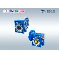Best Motor Worm Flange Mounted Gearbox , Worm Gear Speed Reducer Low Noise wholesale
