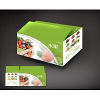 Cheap Corrugate paper carton for fruits for sale