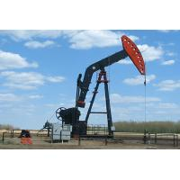 Buy cheap petroleum equipment supplier from wholesalers