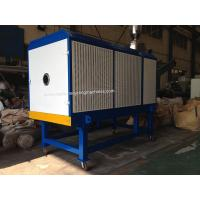 Buy cheap 80 - 500 kg/h PET flakes / granules infrared crystal dryer machine product