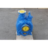 Best 2 inch 3inch 4inch 8 inch 10 inch single suction centrifugal water self priming pump wholesale