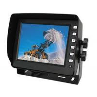Best 5.6 Inch 2 Channel Rear View Monitor wholesale