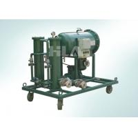 Best Low Noise Light Oil Fuel Oil Filtration System Removes Impurities Water wholesale