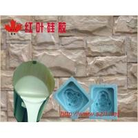 Best Condensation Cure RTV Silicone Rubber wholesale