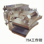 PSZ-75A Baoye and Renqiu hydraulic disc brake EMERGENCY CALIPERS SERVICE