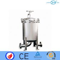 China Sea Water Multi Industrial Oil Filter Industrial Water Strainers SS316L SS304 on sale
