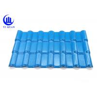 Best SGS Roman Excellent Load-Carrying Ability Plastic Synthetic Resin Roof Tile wholesale