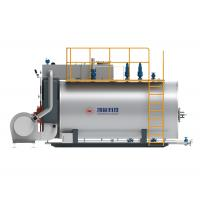 Best 4T Oil And Gas Fired Boiler / Gas Fired Condensing Boiler For Shopping Mall wholesale