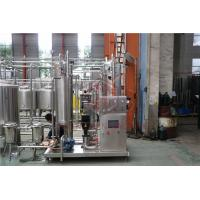 Best Carbon Dioxide Carbonated Drink Production Line Inline Filling Systems wholesale