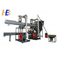 Best 45kw Vibrating Sieving PVC Grinder Machine With Double Pulverizers Line wholesale