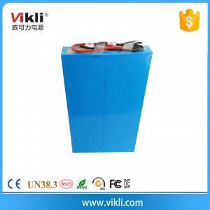 Best Solar street lamps 12v 30Ah LiFePO4 battery pack wholesale