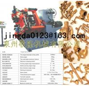 Best Best Selling Copper Gravity Die Casting Machine (JD-AB400) wholesale