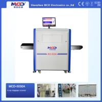 Buy cheap Automatic Sensor Airport Security Detector Widely Used For Shopping Mall product