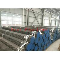 Best Welded SSAW ERW Steel Incoloy Pipe 17.1-1422mm OD Size CE / ISO Certificated wholesale