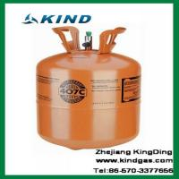 Best mixed Refrigerant gas cylinder R407c wholesale