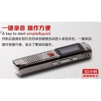 China Voice Recorder | 4GB Digital Voice Recorder on sale