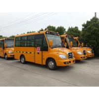 China Diesel School Bus Safety For Kids / Students 5.2m 18 Seat rearengineschoolbus on sale