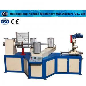 Best Paper Tube Machine HT wholesale