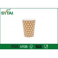 Buy cheap Flexo Printing Food Grade Hot Drink Paper Cups For Beverage , Beautiful Design product