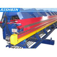 Buy cheap RB 120 Series Cold Roll Steel Coil Slitting Machine with 0.5 ~ 3 mm Thickness product