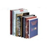 China Flexi - Bound / Saddle Stitch Binding Hardcover Book Printing With 2C / 2C Full Color / Pantone on sale