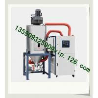 Best CE Certified PET crystallization and drying machine / PET crystallizer and dehumidifier wholesale